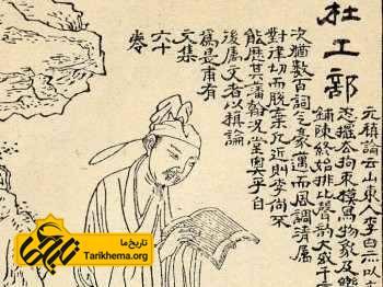 شعر چین باستان