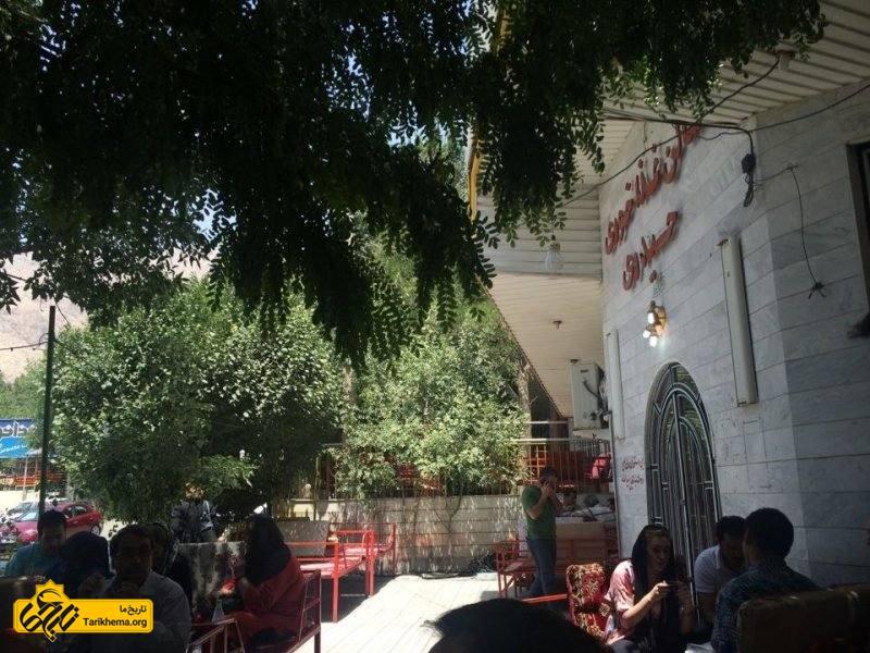رستوران حیدری