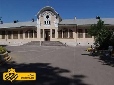 دبیرستان شاپور