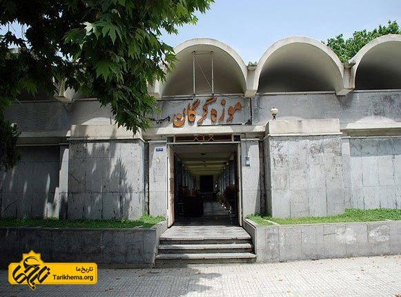 موزه باستان شناسی گرگان