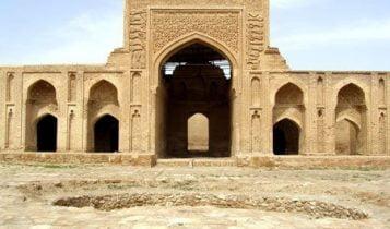 آثار باستانی جنوب اصفهان