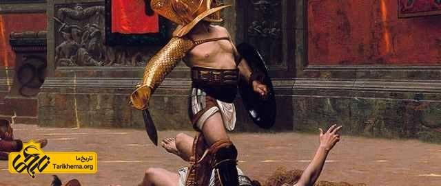 گلادیاتورهای روم باستان