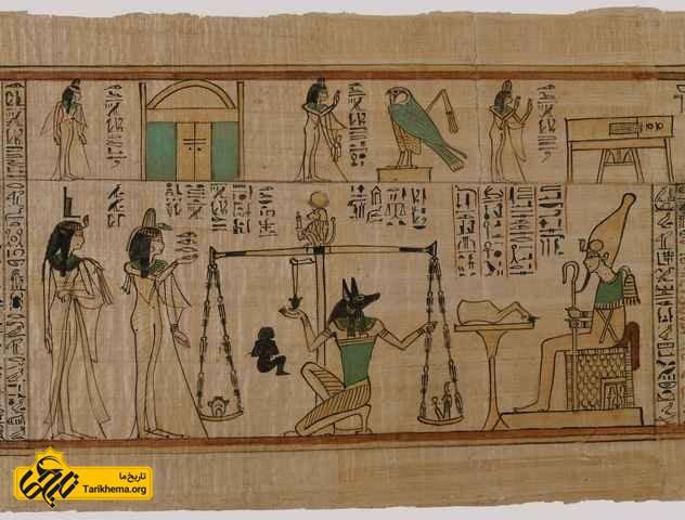 دوره میانه سوم مصر