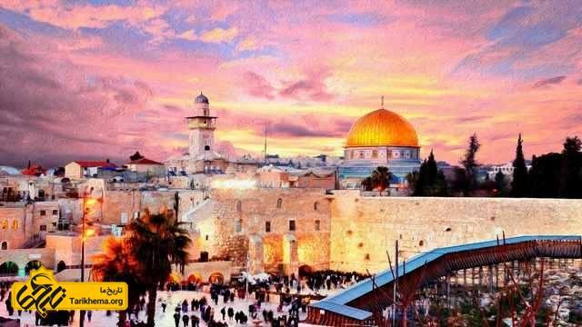 شهر قدیم اوریشلیم