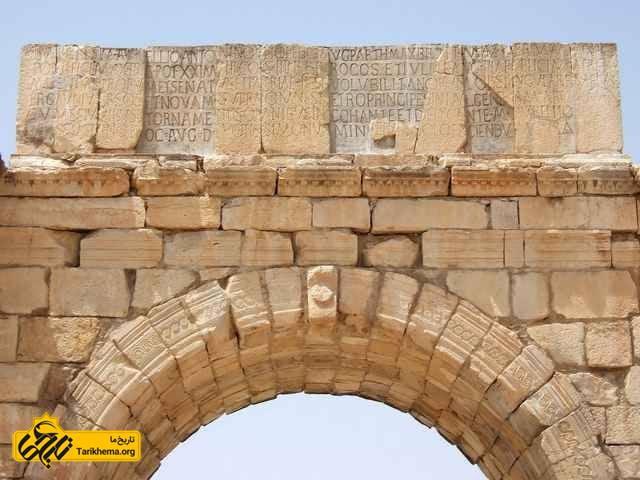 طاق قوسی رومی