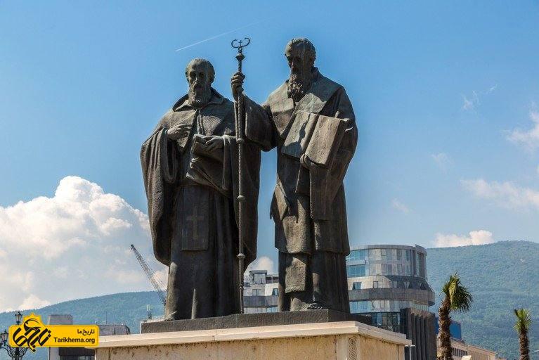 مجسمه سیریل و متوسئوس در اسکوپیه