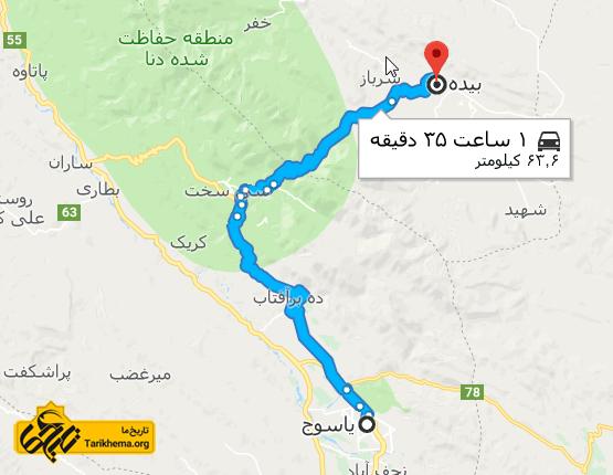 مسیر دسترسی به یاسوج