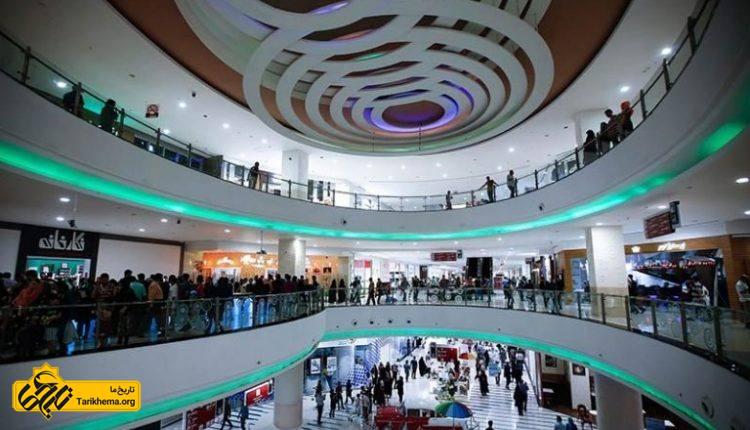 معرفی مراکز خرید در کاشان