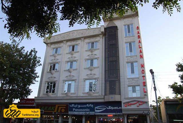 معرفی هتل های اردبیل