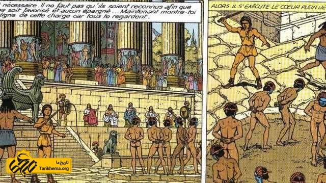 ضرب و شتم در مصر