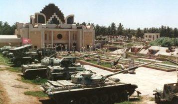 موزه دفاع مقدس کرمان