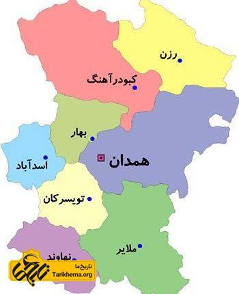 شهر های همدان