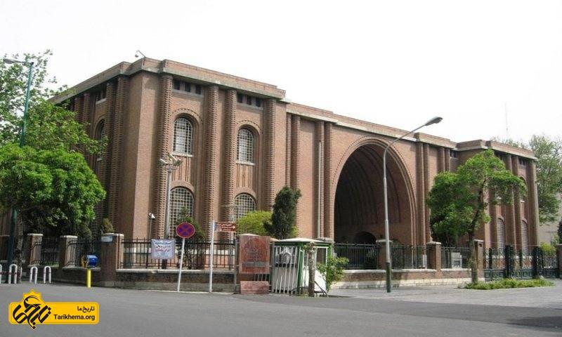 مهم ترین موزه های ایران-موزه ایران باستان