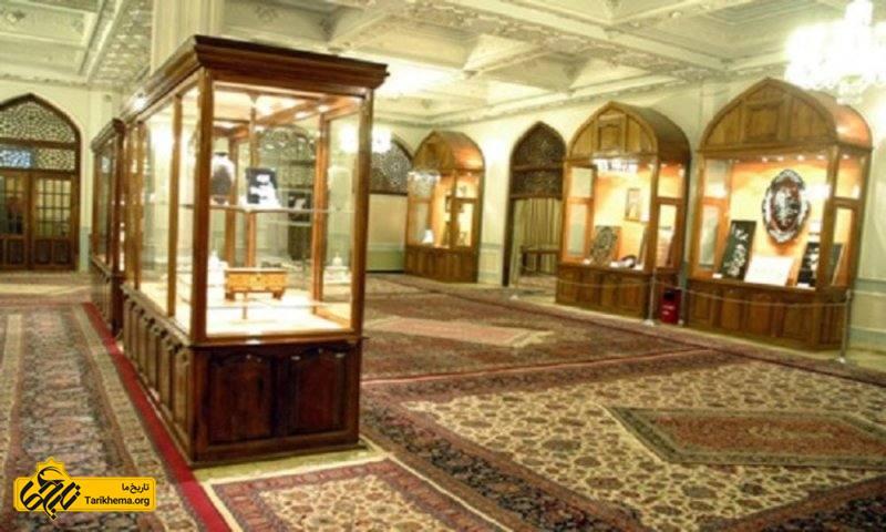 مهم ترین موزه های ایران-موزه آستان قدس رضوی