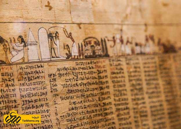 کتاب مردگان مصر