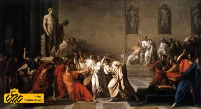 قتل ژولیوس سزار