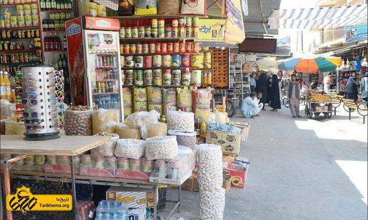 مراکز خرید زاهدان