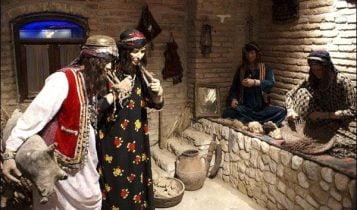 موزه فلک الافلاک خرم آباد