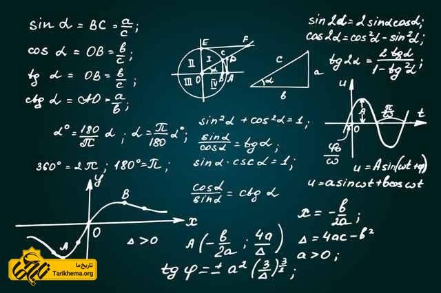 ریاضیات در بین النهرین باستان