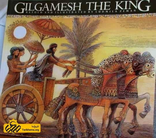 گیلگمش ، پادشاه شهر اوروک