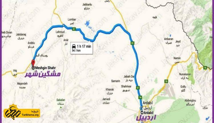 مسیر دسترسی به اردبیل
