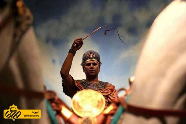 منس،فرعون مصر