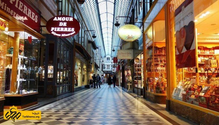 مراکز خرید در پاریس