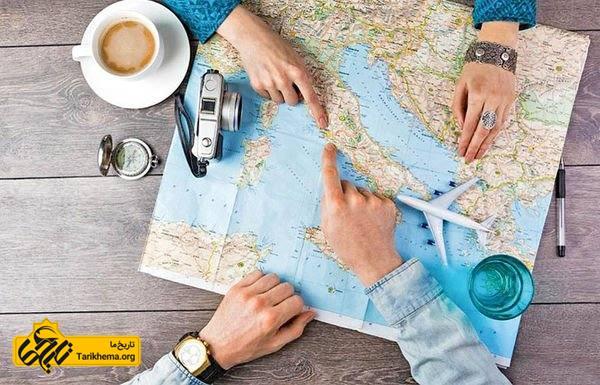 نکات و توصیه هایی، برای سفر به صورت گروهی