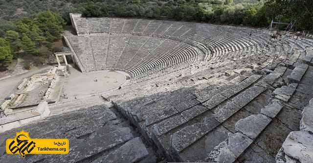 سالن تئاتر اپیداروس