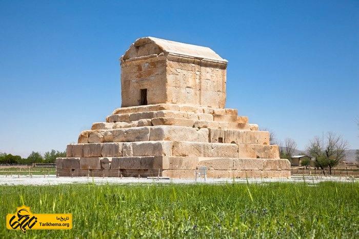 مقبره کوروش؛ قدیمیترین ساختمان ضد زلزله جهان