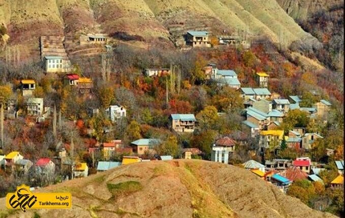 روستا افجه