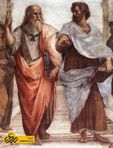 حکایات افلاطون