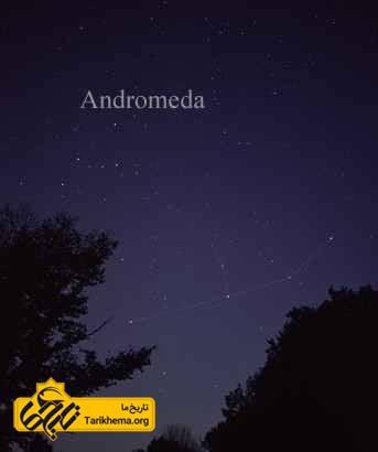 آندرومدا