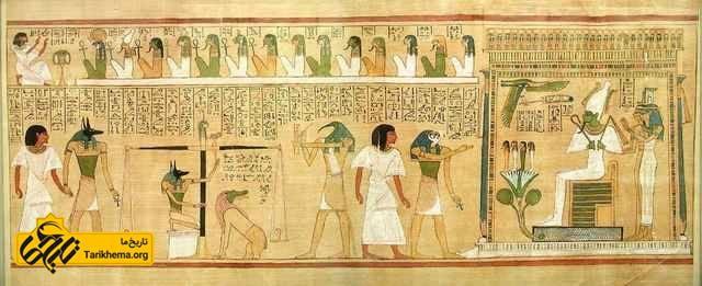 شهر تینیس در مصر