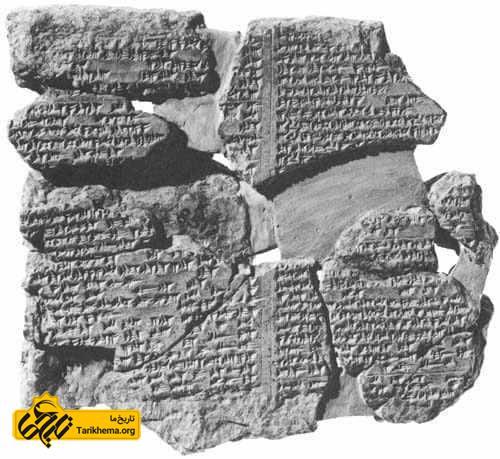 الواح بابل باستان