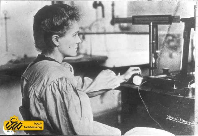 اختراع کلمه رادیواکتیو