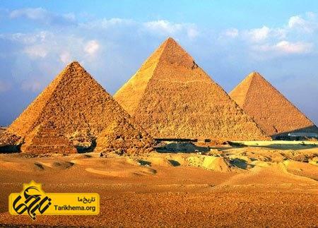 17 منطقه حیرت انگیز در جهان