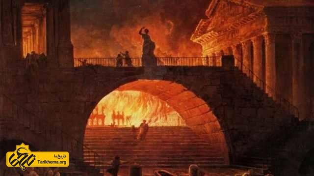 آتش سوزی روم