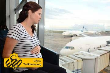 نکات سفر در بارداری که باید بدانید