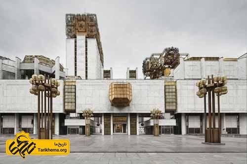 دانشگاه علوم روسیه