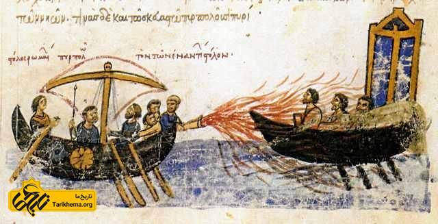 آتش یونانی