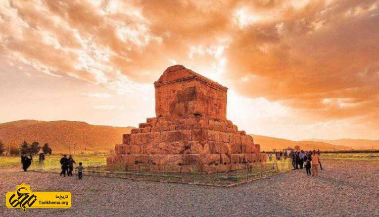 شهر تاریخی پاسارگاد
