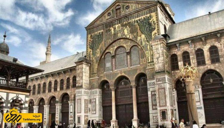 مسجد اموی