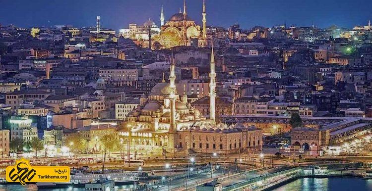دیدنی های استانبول ترکیه