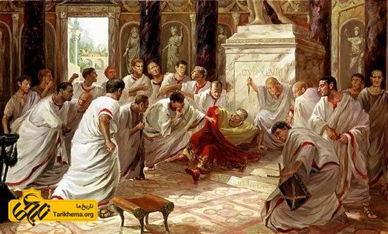 حمله به سزار
