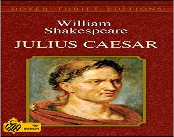 ادبیات شکسپیر