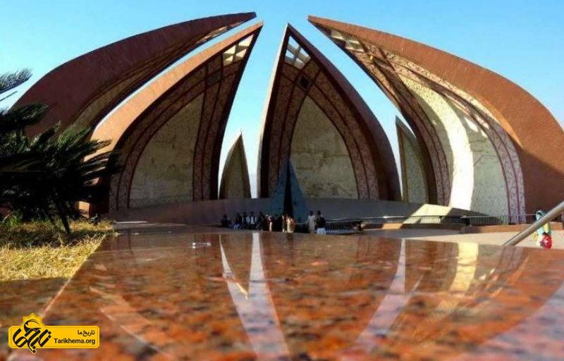 معرفی شهر اسلام آباد