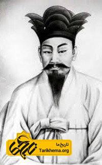پرتره یو سو ون