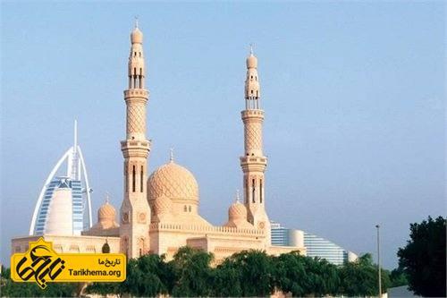 معرفی مسجد جمیرا