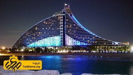 هتل 5 ستاره جمیرا بیج